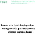 Guía de controles sobre el despliegue de redes de nueva generación correspondientes a las entidades locales