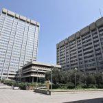 Sede del Ministerio de Asuntos Económicos